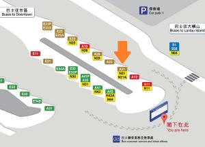 hongkongairportbusstation
