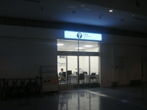 haneda1f007-4f3b1