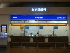 haneda2f013