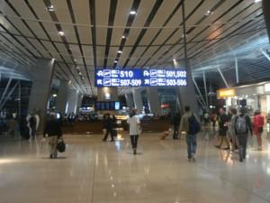hkexpress010