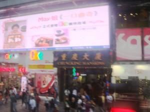hongkongA21008