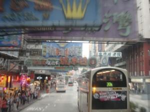 hongkongA21011