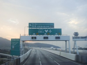 hongkongA21018