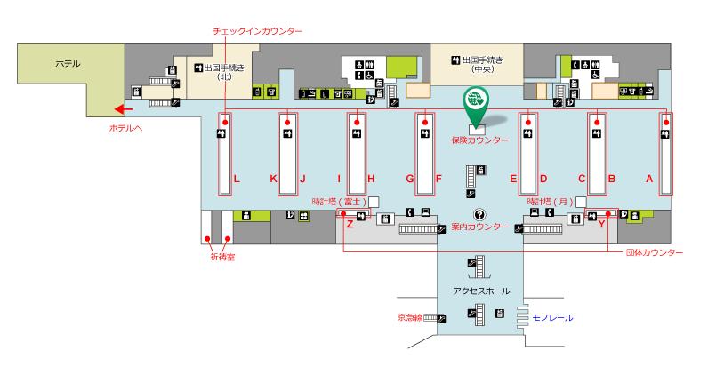 haneda-hoken3