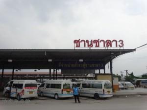 ayutthaya005