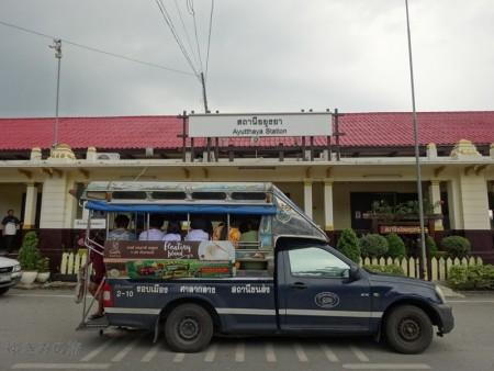 ayutthaya032