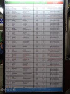 ayutthaya053