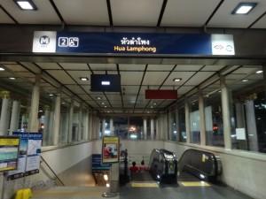 ayutthaya055