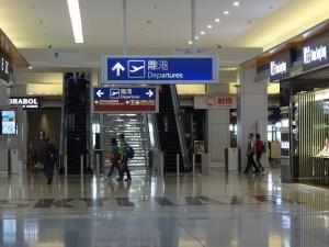 jetstar-hongkong012