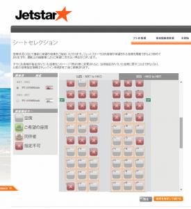 jetstar4