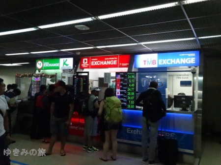 THB-exchange001