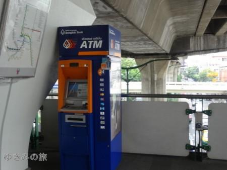 THB-exchange007