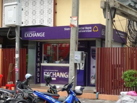 THB-exchange008