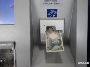 hkd-exchange004-mark