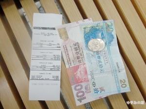 hkd-exchange010-2-mark