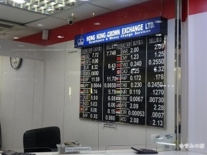 hkd-exchange015-mark