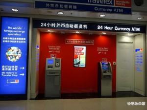 hkd-exchange024-mark