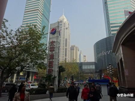 shanghai-bank005