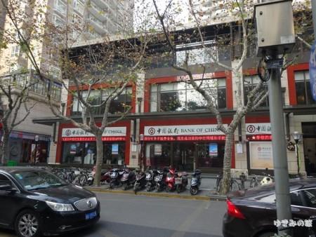 shanghai-bank006