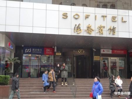 shanghai-bank010