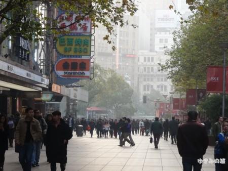 shanghai-bank011