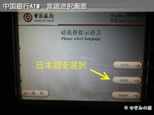 shanghai-ap-exchange21