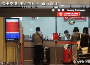 shanghai-ap-exchange28